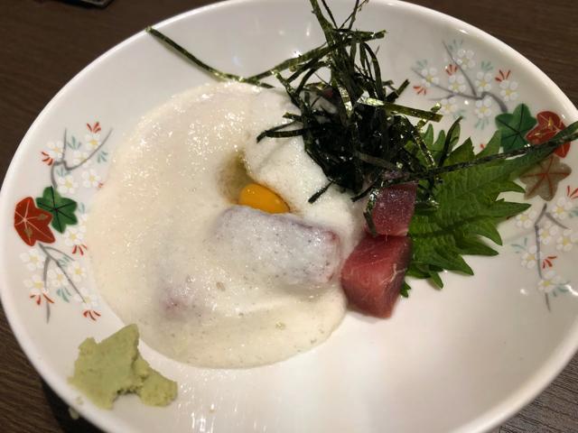 新宿の老舗で飲む 珈穂音(かぽね)